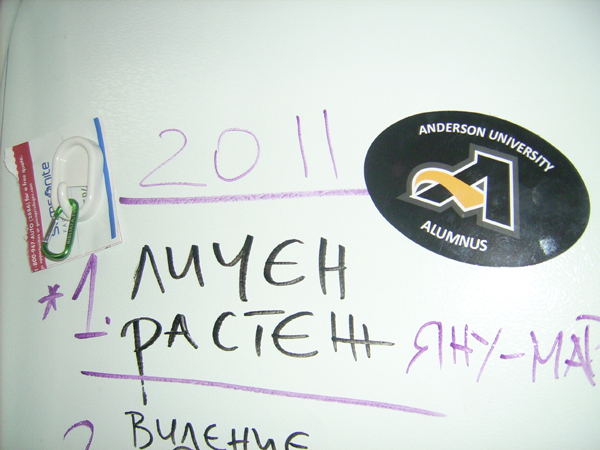 2011_1